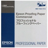 "Epson Proofing Commercial 250 g/m2 - 13"" x 30,5 m 